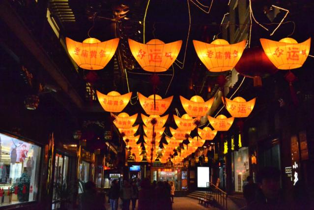 China blog 3